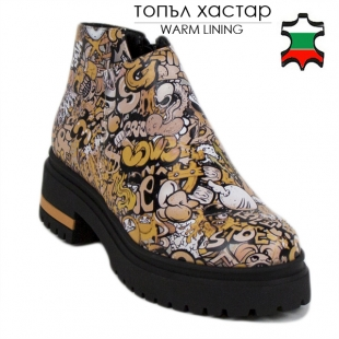 Women's leather boots in colorful print 20412