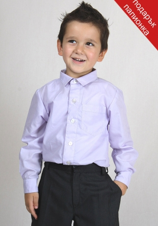 Elegant Lilac Cotton Boys Shirt RUMENA