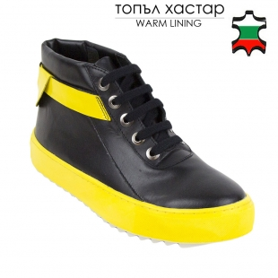 Ladies black and yellow boots 32824