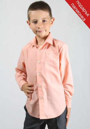 Elegant Coral Colour Boys Shirt RUMENA