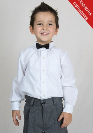 Elegant White Cotton Boys Shirt RUMENA