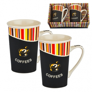 Two Coffee/Tea Mugs Set New Wish