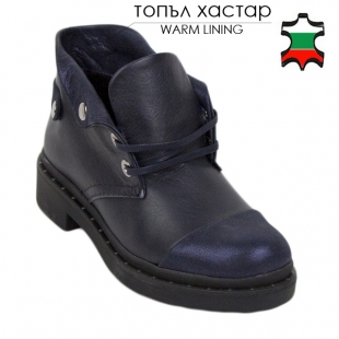 Women's dark blue leather boots with shiny top 20449